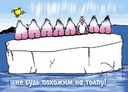 Muna - Адепт !!!
